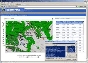 Рис. 1 Диалоговое окно программы GIS WebServer