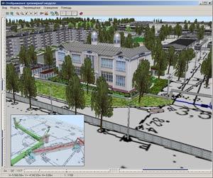 """Рис. 2 Трехмерная модель местности в ГИС """"Карта 2005"""""""