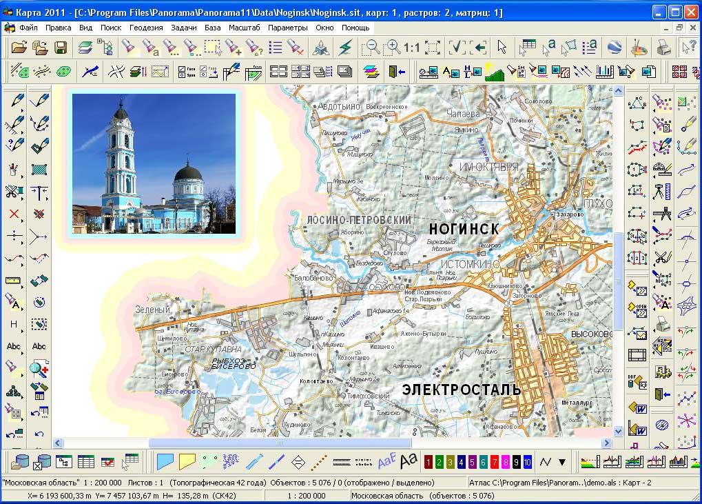 """ГИС """"Карта 2011"""" - новые средства создания и обработки пространственных данных для профессионалов"""