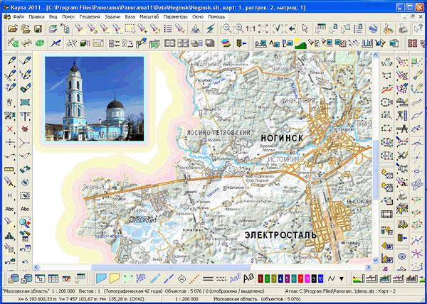 Профессиональная ГИС Карта 2008. Трехмерное моделирование.