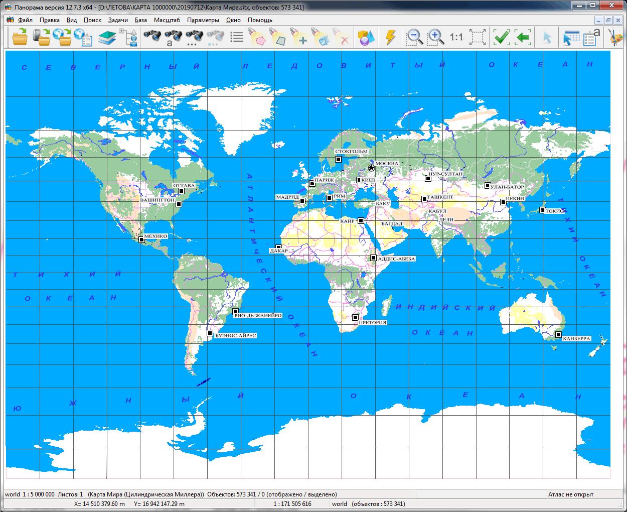 Cifrovaya Tematicheskaya Geograficheskaya Karta Mira V Masshtabe 1 5 000
