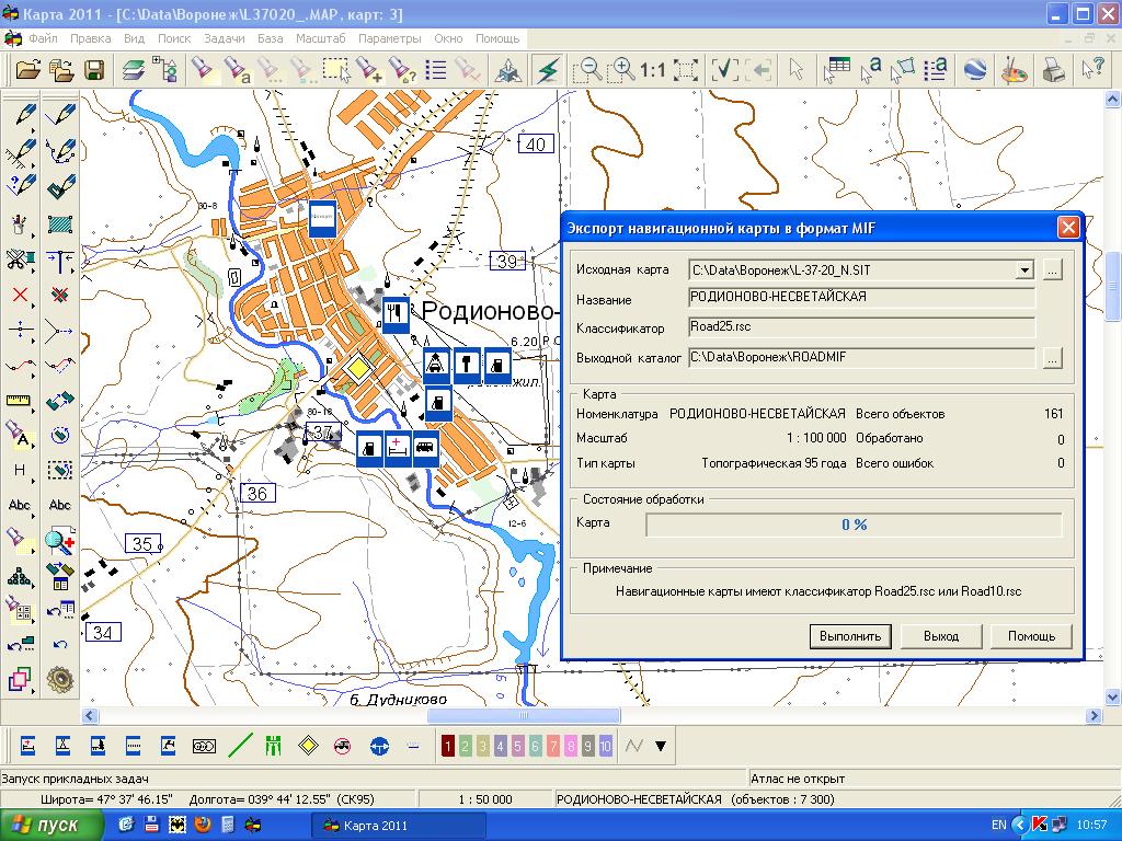 Скачать карту в формате mapinfo