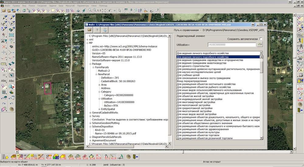 Программа арм отправка электронных документов скачать