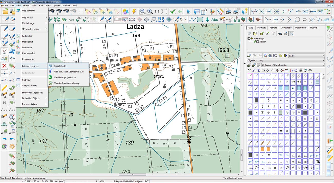 Скачать программу для просмотра топографических карт