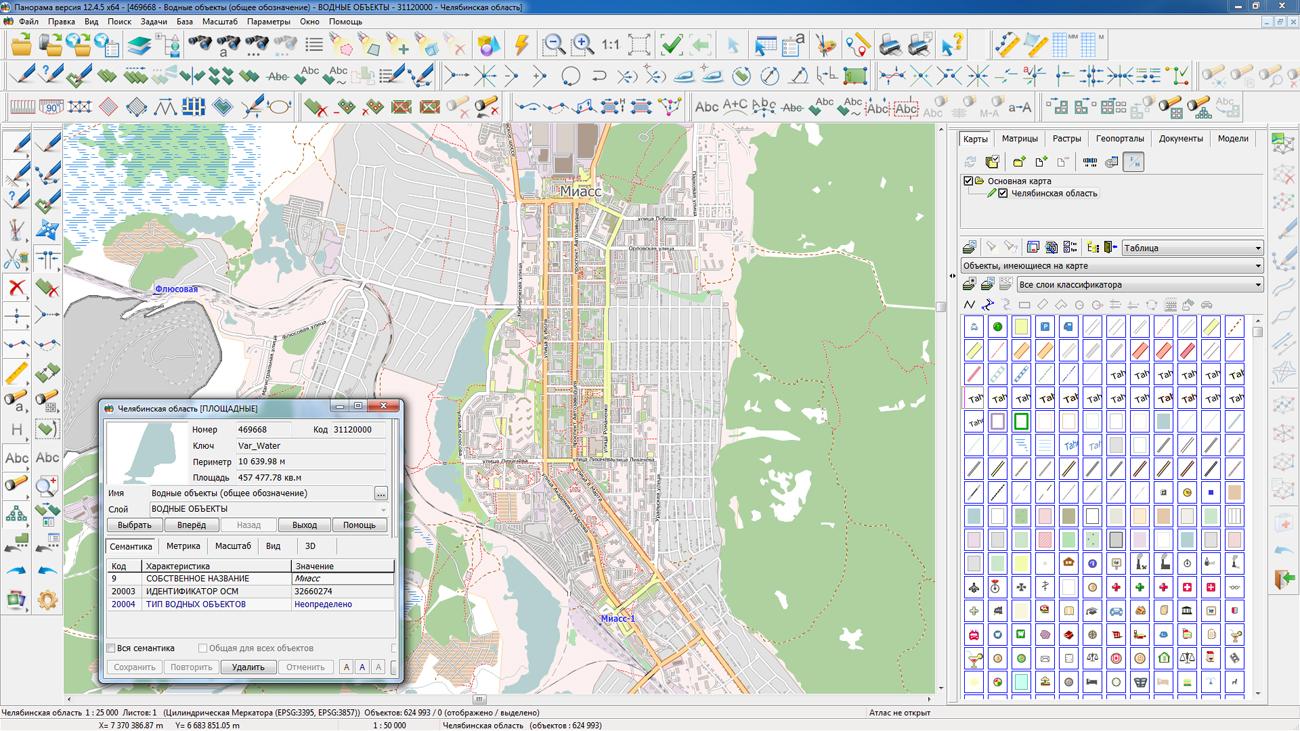 скачать карту челябинской области для навигатора без интернета