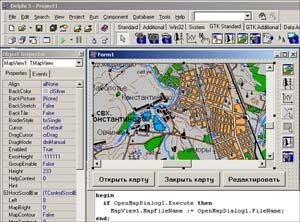GIS ToolKit - набор компонент для создания ГИС-приложений в среде визуального программирования Delphi и C++ Builder