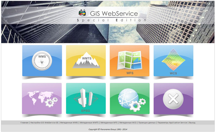 GIS WebService SpecialEdition (SE)