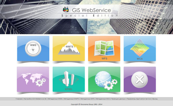 GIS WebService Special Edition (SE)