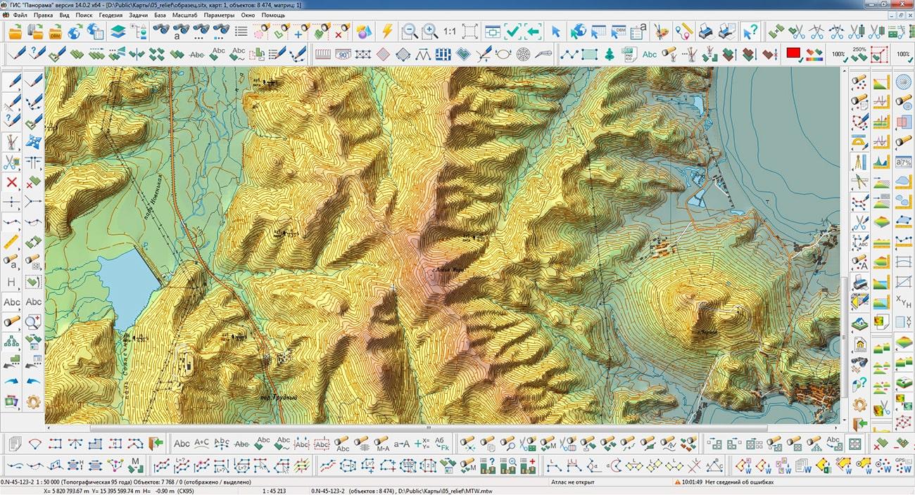 ГИС ПАНОРАМА - Профессиональная ГИС Карта 2011
