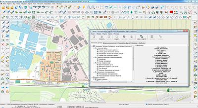 Интерактивное проектирование информационных систем и работа с базами данных